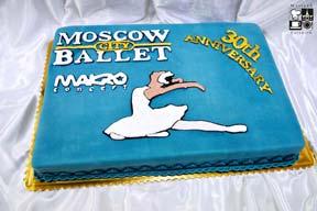 Tort Moscow Ballet